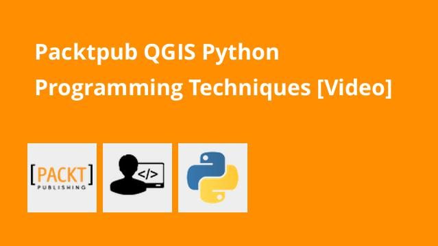 packtpub-qgis-python-programming-techniques-video